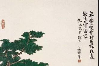 丰子恺:远功利,是艺术修养的一大效果。