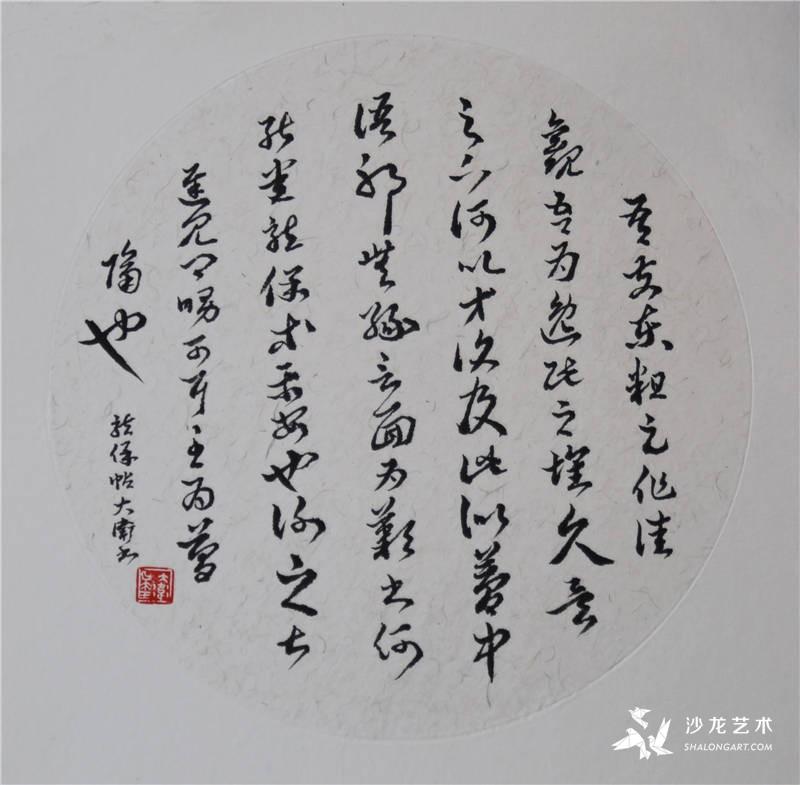 李大卫13-21X21龙保贴