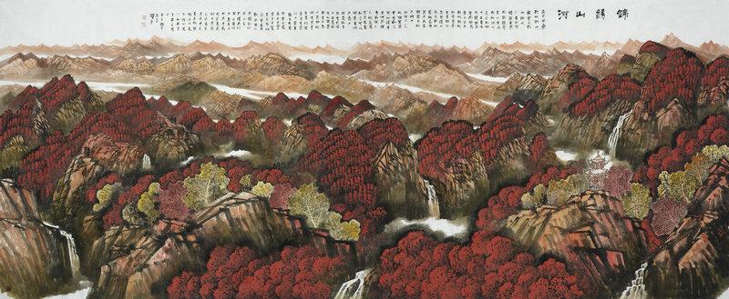 《景秀河山》180×97cm