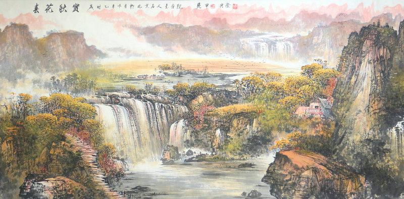 《春花秋实》 180×97cm