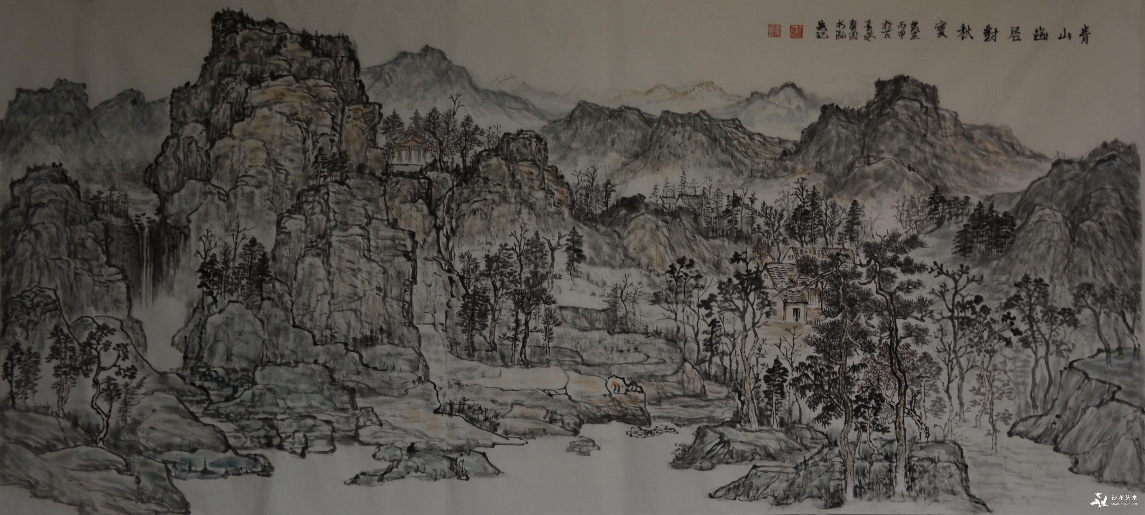 青山幽居对秋实138x69.jpg