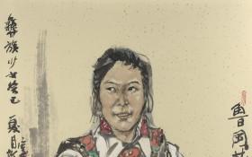 彝族姑娘136  X68