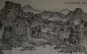 青山幽居对秋实138x69