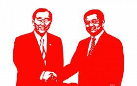 【剪纸作品】《新闻系列九十四》320mm×265mm 材质:红宣纸