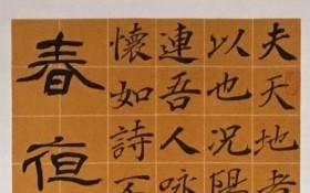 陈三强作品欣赏