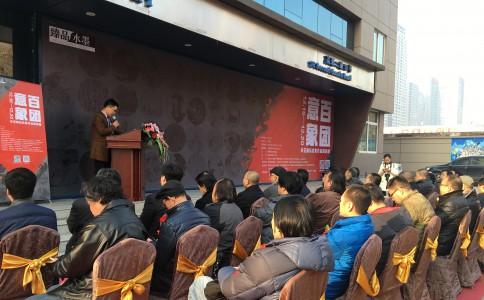 《百团意象·长安画坛名家作品邀请展》 12月16日在西安开幕