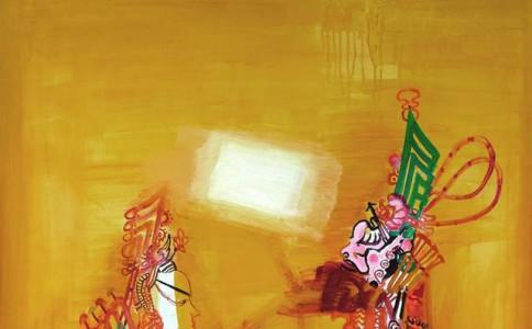 荒乙《戏曲人物印象》传统戏曲艺术的当代表达