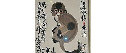 名家猴画成抢手货