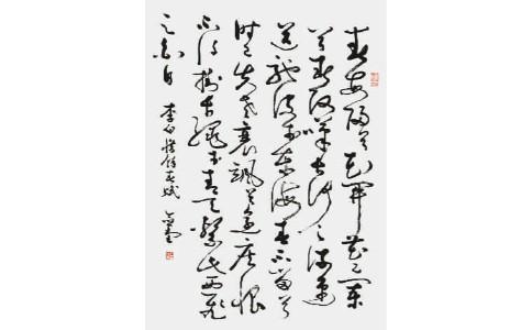 """""""王念堂期颐书法展""""呈现三代家学传承"""