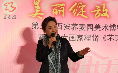 书画诗酒庆三八,桃芳樱艳满庭花——程岱中国画作品展开幕