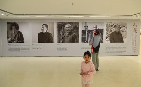 【沙龙展讯】 拈花——大隐回乡师生作品展在西安举办