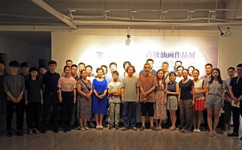 【沙龙展讯】 《光 Light》——高敏油画作品展将于C60艺术中心成功开展