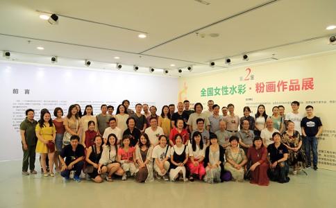 沙龙展讯 | 第二届全国女性水彩·粉画作品展在西安当代美术馆盛大开幕