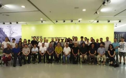 沙龙展讯 | 乡村密码·石节子村公共艺术创作营文献展开幕