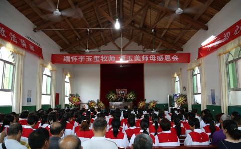 沙龙头条 | 用一生传递上帝的福音——悼念富平李玉玺牧师