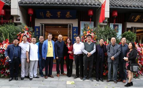 沙龙快报 | 喜迎国庆——西安美术学院李继油画精品展在翰墨圆梦画廊开幕
