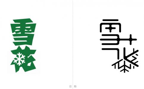 雪花啤酒推出新品logo和包装