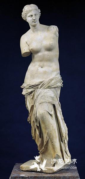 《米洛的维纳斯》(Venus de Milo),公元前2世纪,大理石,高202厘米,巴黎卢浮宫博物馆。