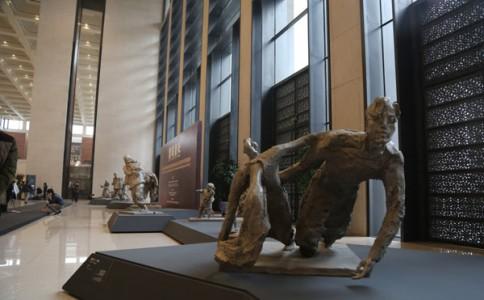 吴为山:魂兮归来——创作侵华日军南京大屠杀遇难同胞纪念馆大型群雕记