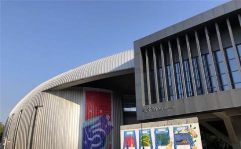 未来美术馆的收藏体系