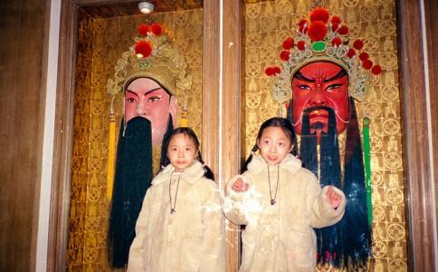 国庆|北京银矿:废弃底片上的中国记忆变迁