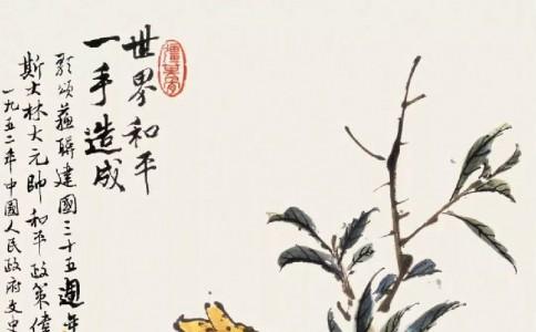 郎绍君:关于中国画的几点认知