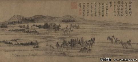 卢辅圣:中国文人画简述