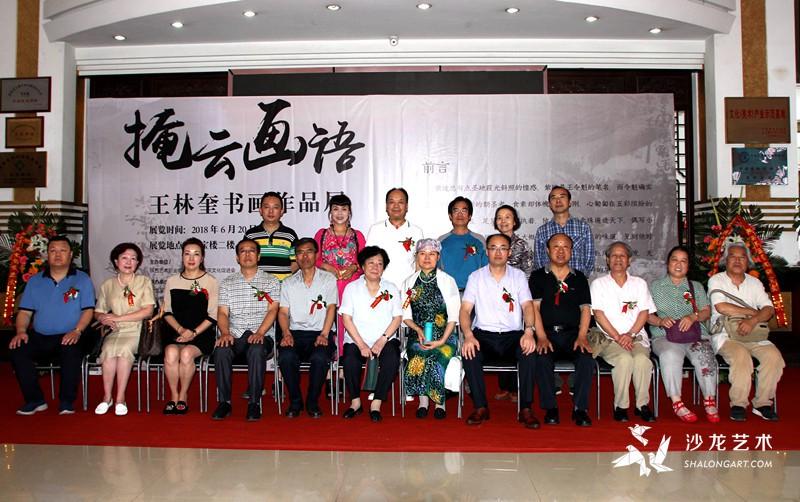 沙龙艺术 | 掩云画语——王林奎书画作品展在西安开幕