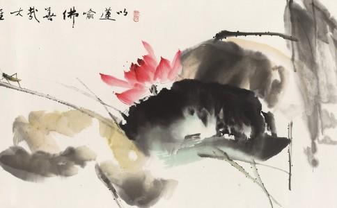 沙龙艺术 | 泸州画家纸上生花,泼墨写意荷,一场荷的视觉盛宴不输世界杯……